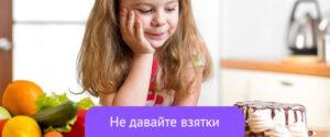 нг дети1